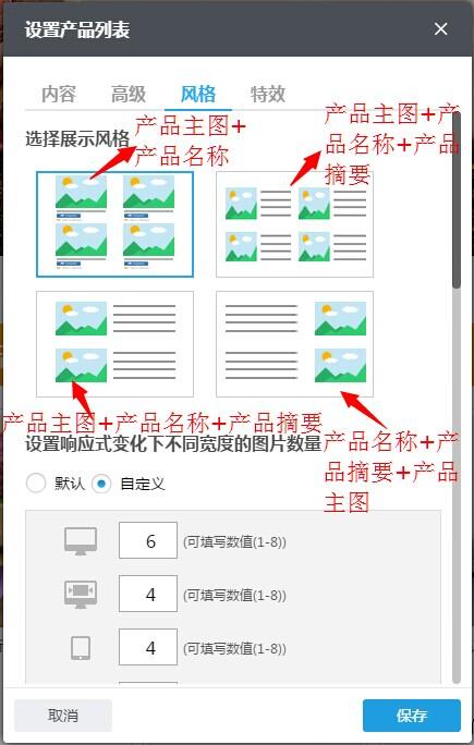 風格--產品展示風格.jpg