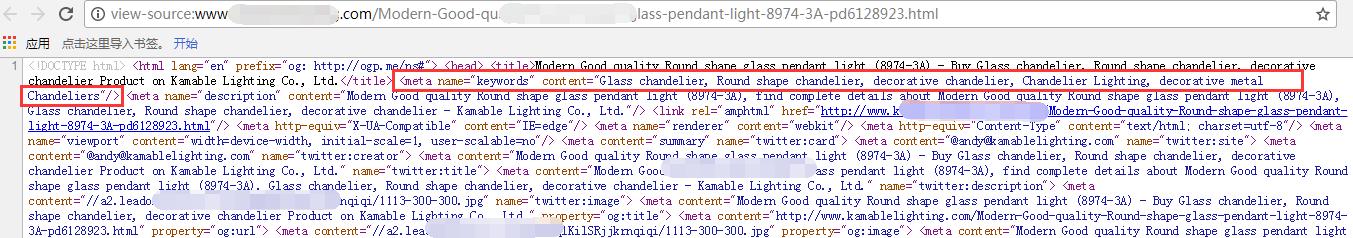 關鍵詞在產品詳情頁面的應用.png