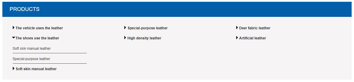 產品分類2