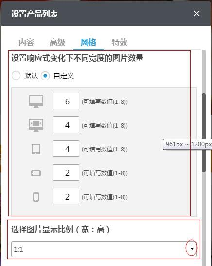 響應式變化下圖片數量.jpg