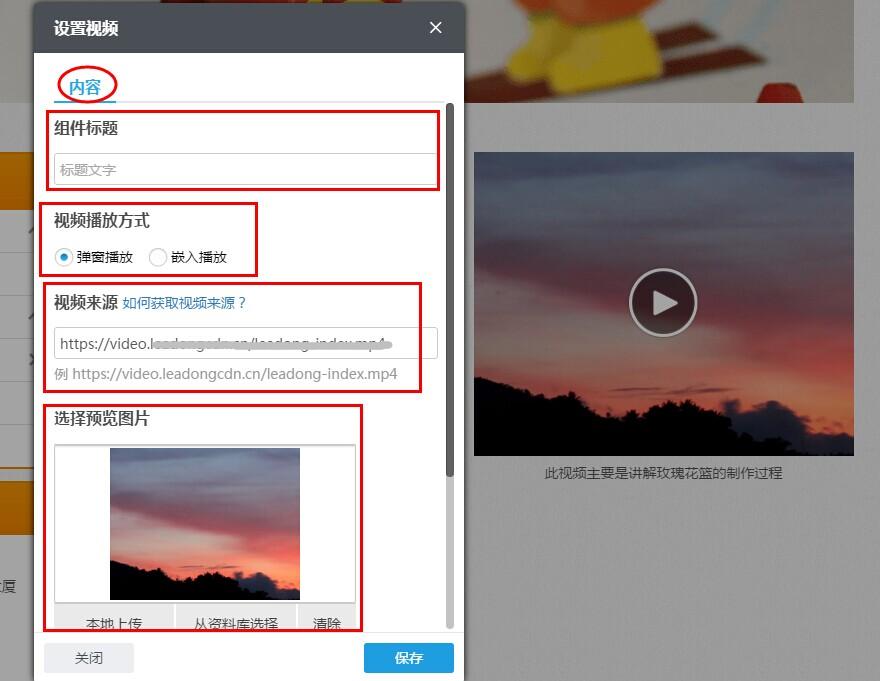 設置視頻1.jpg