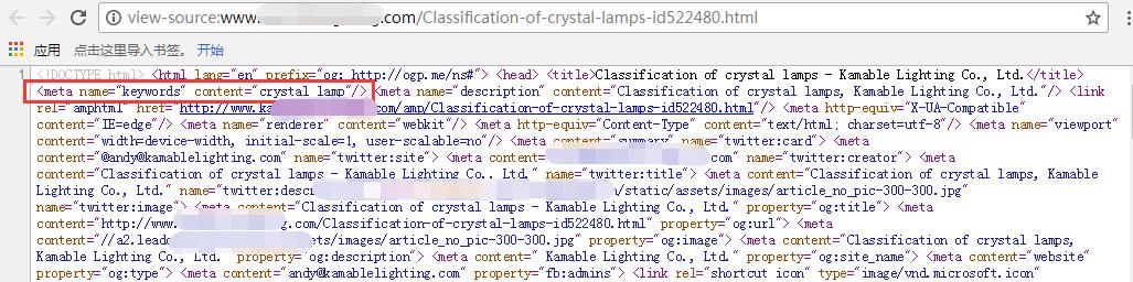 關鍵詞源碼中的展示.png