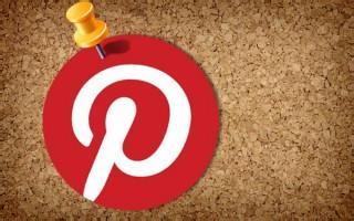 如何從Pinterest大量獲得流量